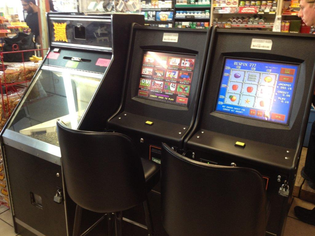 Illegal gambling devices gambling machine slot system