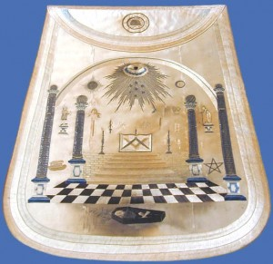 Masonic Apron: This was the Apron worn by George Washington, first President of the United States.