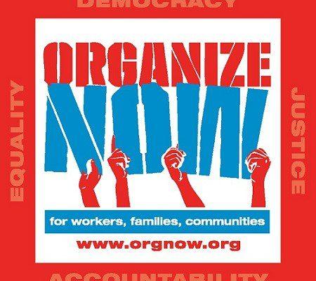 org now logo